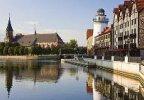 Wochenende in Kaliningrad